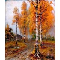 Ярки есенни багри