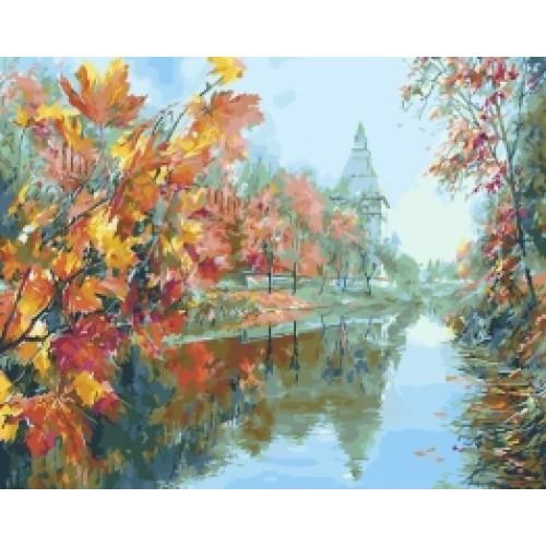 Есенни багри