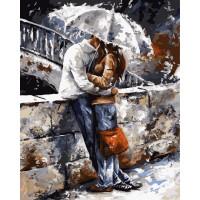 Влюбени- Емерико Тот